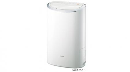 máy hút ẩm nội địa nhật Toshiba RAD-CP80